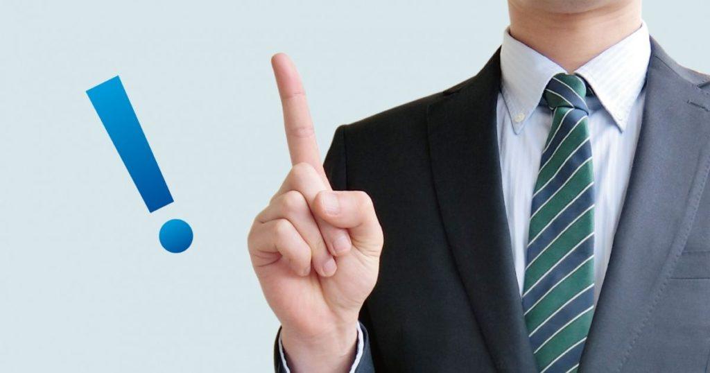 web系(自社開発)への転職を検討している人への経験者からのアドバス
